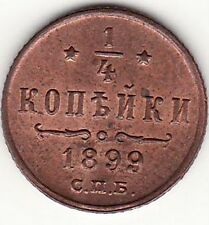 RUSSIA 1899 1/4 KOPEKS SPB UNC / RUSSIAN COPPER 1899 1/4 KOPECKS SPB UNC RED