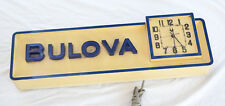 Bulova Accutron Vintage Hanging Sign / Clock - Please Read