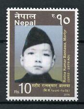 Nepal 2016 MNH Ratna Kumar Bantawa Martyr 1v Set Stamps