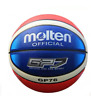 Molten PU Leather NO.7 Basketball Training Ball Games Play ball with Pin Bag Kit