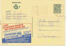 BELGIEN 1982, 2771 N HET NIEUWSBLAD Tageszeitung 6,50 F Werbe-GA KOETRIJK
