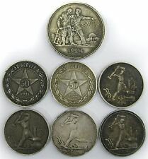 Silver Coin 1 ROUBLE 1924 П.Л RUBLE 50 KOPEKS 1921-1927 Soviet Russia USSR 7pcs