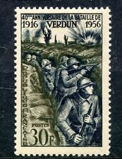 STAMP / TIMBRE FRANCE NEUF N° 1053 ** VICTOIRE DE VERDUN