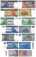 MYANMAR - Lotto 7 banconote 0,5/1/5/10/20/50/100 Kyats FDS - UNC