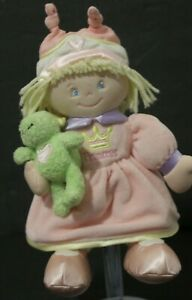 Baby Gund Princess Baby Doll Blonde Plush Holds Frog Prince Pink Dress 58294