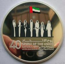 UAE 2011 40th Anniversary National Day 100 Dirhams Silver Coin,Proof