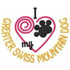 I Heart My Greater Swiss Mountain Dog Ladies Short-Sleeved T-Shirt 1438-2