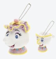Disney Tokyo Beauty and the BEAST Mrs. Potts & Chip Chain Plush Set of 2