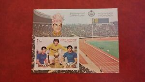 State of Oman 1972 football pre olympic games imperf sheet (72.07.06) MNH