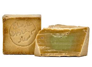 Aleppo-Seife 80% Olivenöl 20% Lorbeeröl handgemacht vegan #Alepposeife - 200 g.