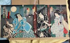 More details for toyokuni iii, utagawa kunisada, original 1800s japanese ukiyo-e triptych