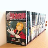 Fullmetal Alchemist Vol.1-27 Set Japanese version Manga Comics