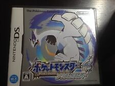 Pokemon Soul Silver Pocket Monsters  Japanese Nintendo DS USA SELLER **FAST SHIP