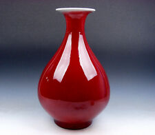 "13"" Monochrome Ox-Blood Red LANG-HONG EX LARGE HEAVY Porcelain Big Belly Vase"