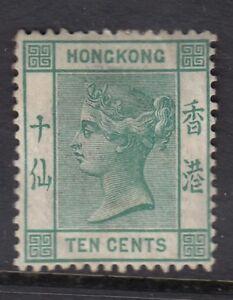 Hong Kong 1884 10c Green SG37a Fine Mtd Mint