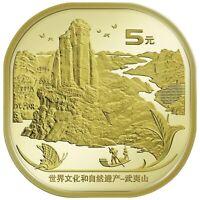 China 100 Yuan Zodiac New Year Lot 10 PCS 2020 Mouse UNC COMM Test Note