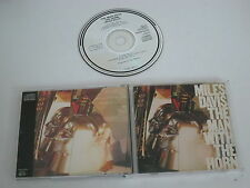 Miles Davis/The man with the Horn (CBS CDCBS 84708) Giappone ALBUM CD
