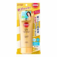 ☀2019 NEW KOSE SUNCUT UV Perfect Essence Super Water Proof SPF50+ / PA++++ 110g