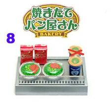 New listing Rare Retired 2004 Megahouse Freshly Baked Bakery Bread #8 Drinks Latte Salad A31
