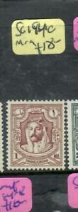 JORDAN  (PP3110BB)    KING  1M   SG 194C        MOG