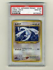 POKEMON PSA 10 GEM MINT LUGIA 2001 GAME BOY JAPANESE PROMO HOLO CARD GB SUGIMORI