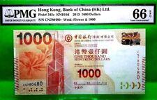 HONG KONG 1000 DOLLARS 2013 BANK OF CHINA (HK) LTD GEM PICK 345 c VALUE 1720