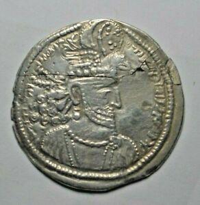 Sasanian Empire, Hormizd II (303-9), silver drachm, rare