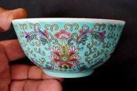 Beautiful Vintage Chinese Mun Shou Teal Famille Rose Porcelain Rice Bowl