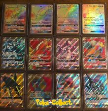 Pokemon Card Lot 5 Holo Cards w/ Guaranteed Full Art V, Vmax, Gx, Ex or Trainer!