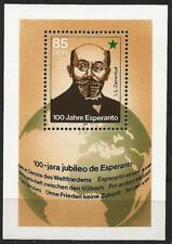 Germany (East) 1987 MNH Minisheet - Centenary Esperanto Ludwig Zamenhof