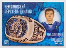 2013-14 KHL Gold Collection Ring #RNG-026 Nikita Lukin #/100