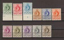 "SWAZILAND 1938 SG 28/38 ""Original Perfs"" MNH Cat £273"