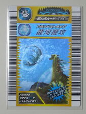 Flood Strap Super Skill Foil Card SEGA Dinosaur King Collector Japan Edition