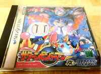 Free shipping Saturn Bomberman SS Sega Saturn Hudson [Japan Import] Used Game
