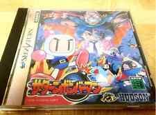Free shipping Saturn Bomberman SS Sega Saturn Hudson [Japan Import] Used Game