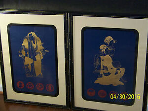 2 Japanese Woodblock Framed Seals Signed Prints-Hinatsuru & Kagami-Iwa