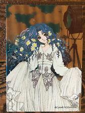 CLAMP Card Captor Sakura Amada 1997 carte speciale SP 25