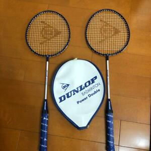 Dunlop With Badminton Rackets Covered