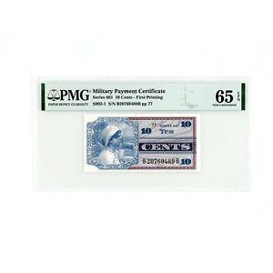 US MPC Series 661 10 cents 65 Gem Uncirculated EPQ