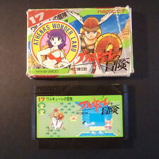 VALKYRIE NO BOKEN Nintendo Famicom NTSC JAPAN・❀・ACTION RPG NAMCO NES ワルキューレの冒険
