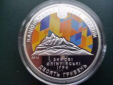 10 grivnas, XXI Olympic Winter Games, Ukraine,Sochi, 1 Oz silver, 2014
