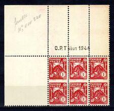 TUNISIE n° 256 neuf sans charnière - Bloc de 6 daté Variété