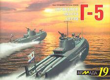 ARM-019 Tupolev G-5 Soviet WW2 Torpedo Boat story book