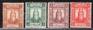 MALDIVES 1909 STAMP Sc. # 7/10 MH