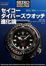 New Seiko Diver's Watch Evolution book mechanism photo Free Shipping From Japan