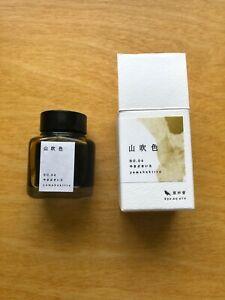 TAG Kyo No Oto Yamabukiiro Fountain Pen Ink No. 04