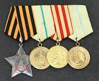 Große Ordensspange UdSSR mit 4 Ehrenzeichen: Ruhmesorden