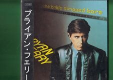 BRYAN FERRY  -  THE BRIDE STRIPPED BARE  JAPAN CD DIGIPACK NUOVO SIGILLATO