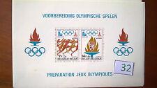 Préparation aux jeux olympiques  de Moscou bloc 53 de 1978