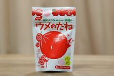 Japanese Candy Plum seeds Chewing candy